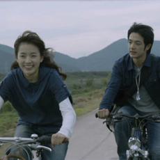 달려라 자전거